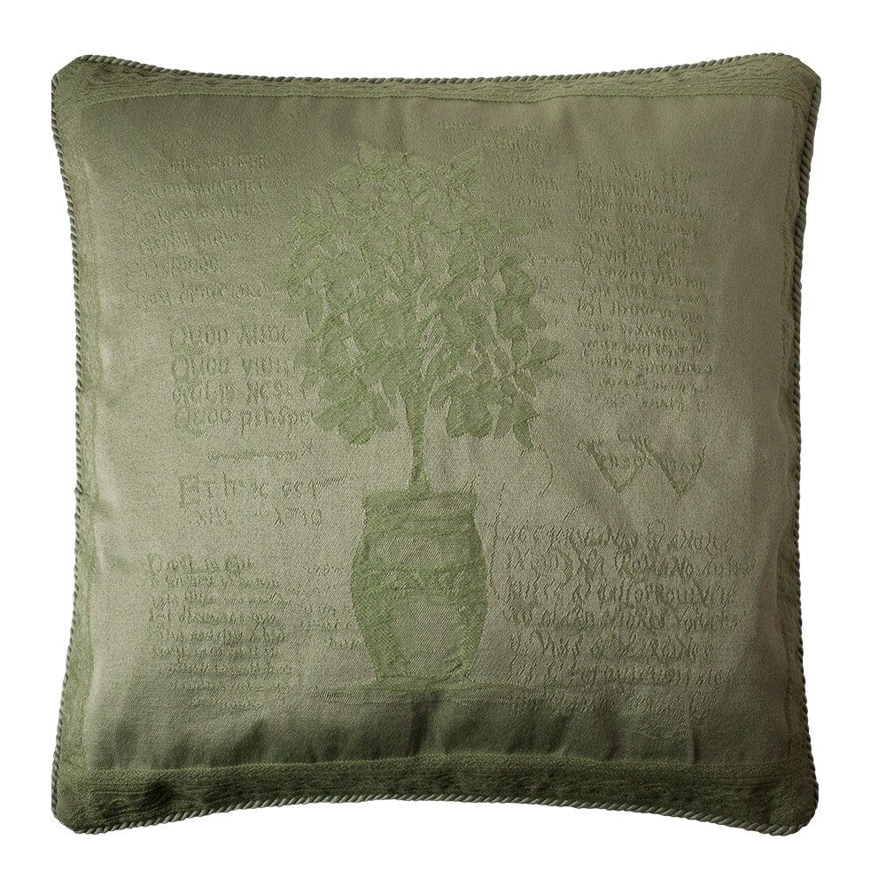 Comfy Cushion Cover