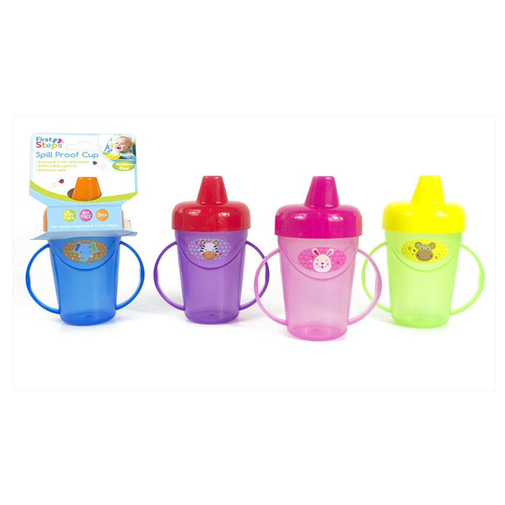 Jungle Pals Children's Spill-Proof Cup